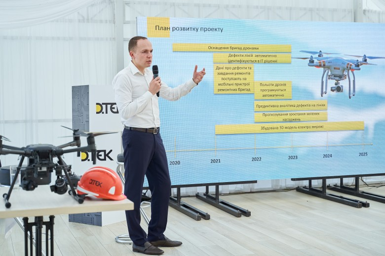 DTEK Grids Set Drones for Checking Condition of Electric Grids and for Predicting Faults